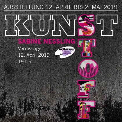 KunstSTOFF Ausstellung
